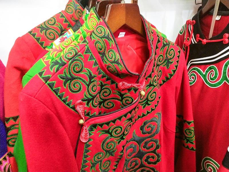 凉山彝族衣服 (2)