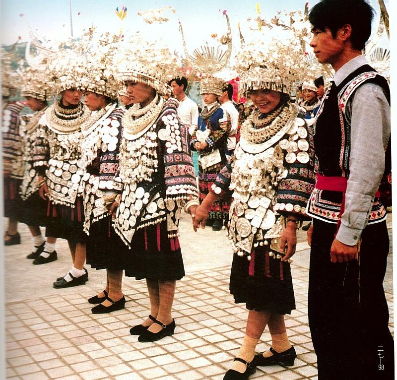贵州壹江县革一式苗族