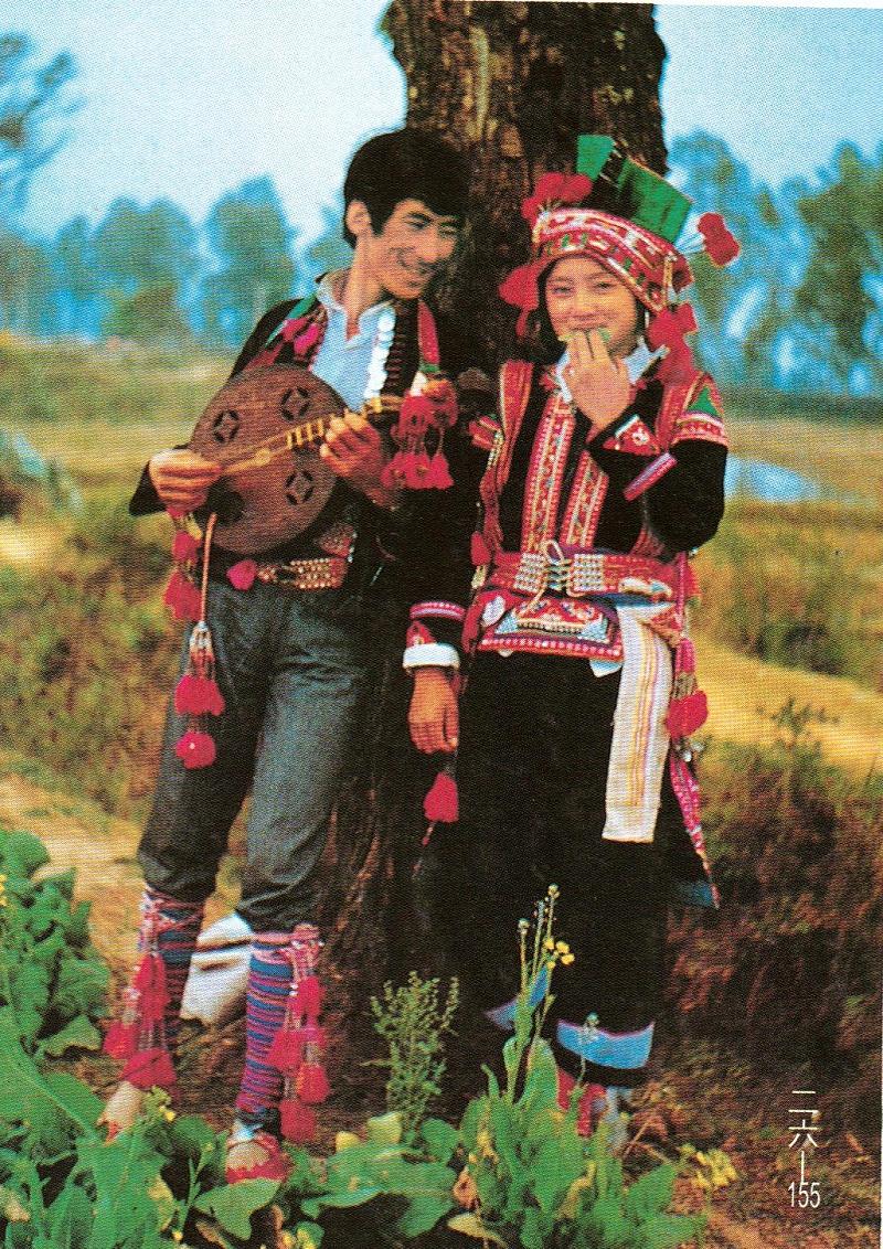 云南石屏式彝族服饰