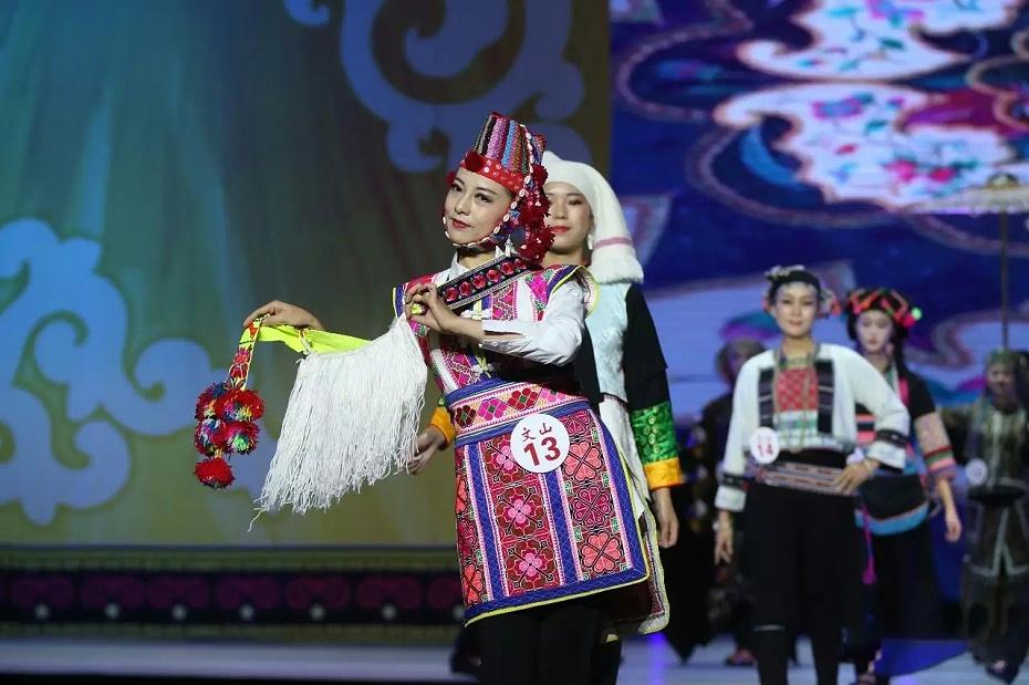 文山彝族服饰