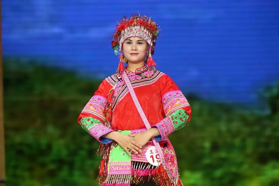 玉溪彝族服饰