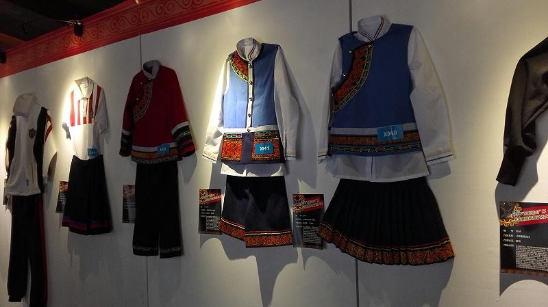 凉山彝族校服设计大赛