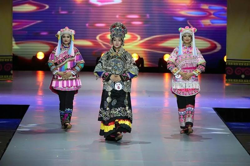 2017云南民族服饰文化节