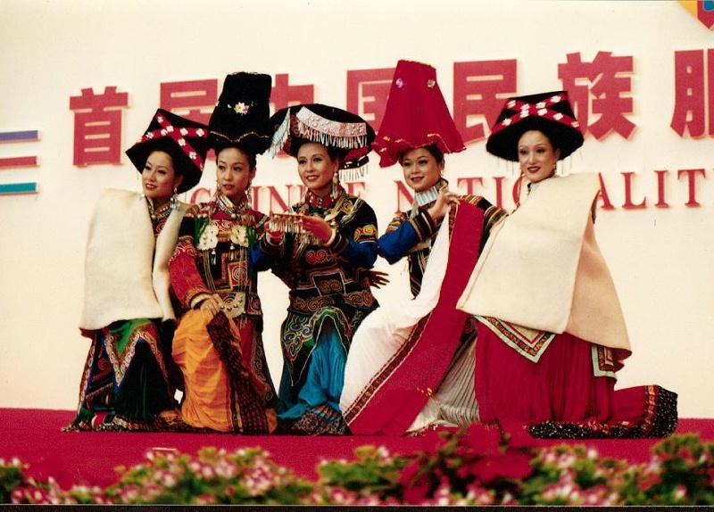 首届中国民族服饰博览会
