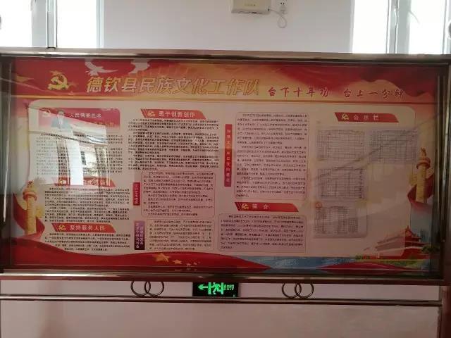 迪庆藏族自治州德钦县民族文化工作队舞台演出民族服装定制
