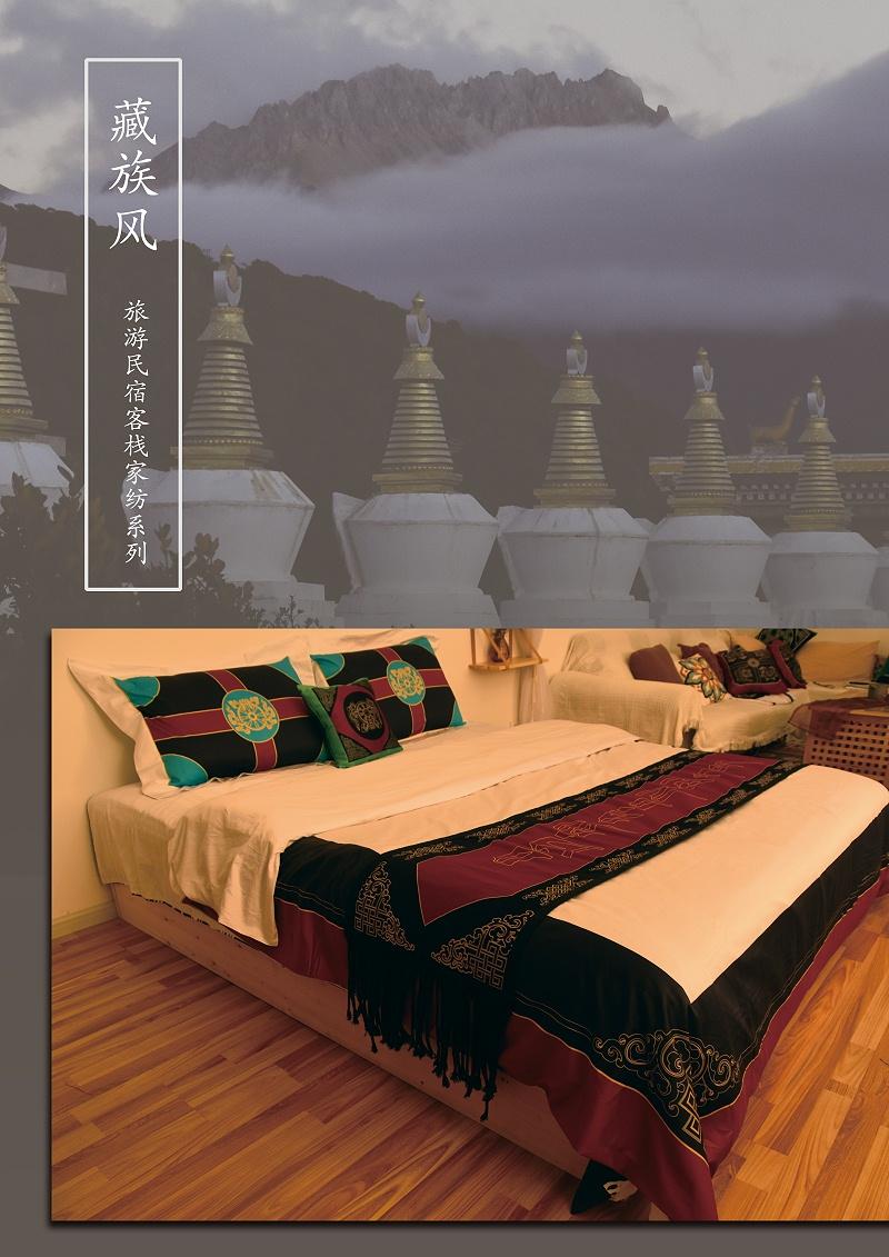 民族风系列藏族