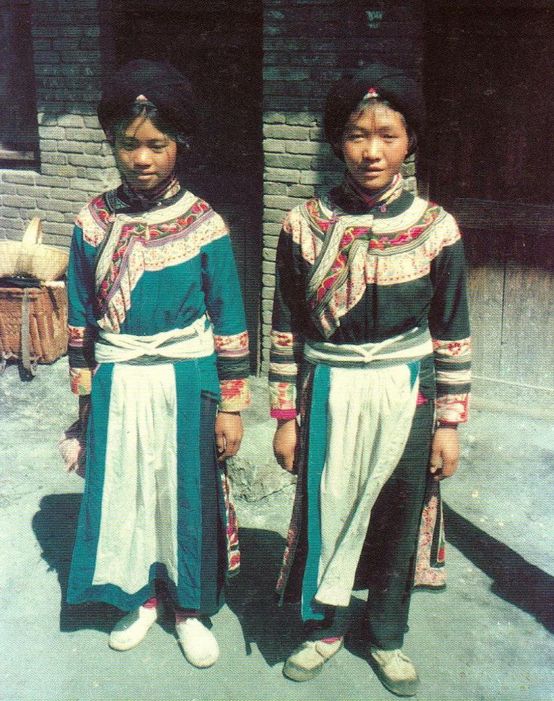 贵州威宁式彝族服饰
