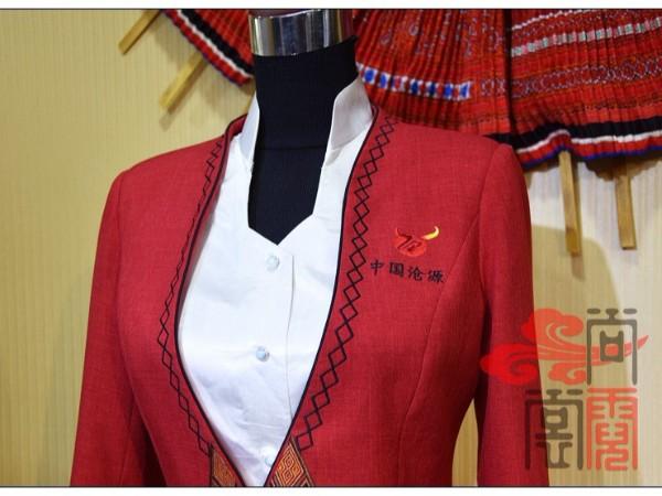 少数民族服饰佤族商务礼仪女装
