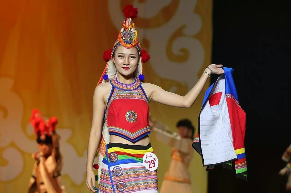 基诺族女装