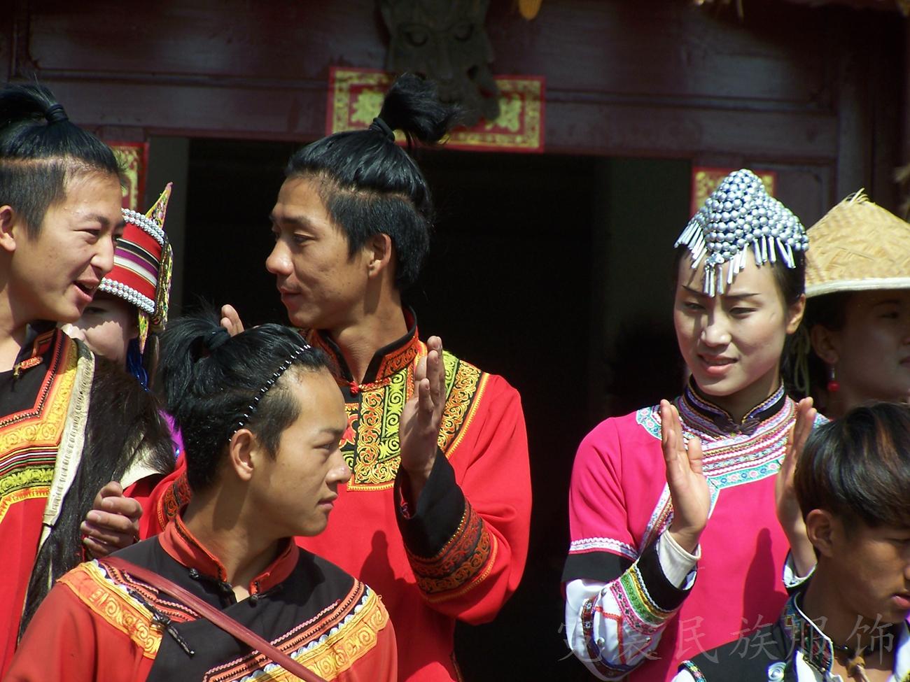云南民族村彝族