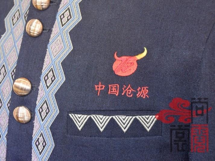 少数民族服饰佤族商务礼仪男装黑款
