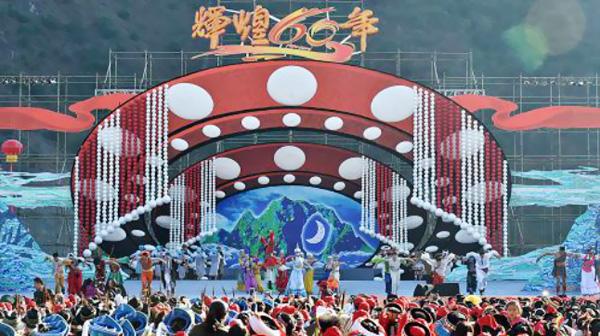 民族节庆纪念品特点