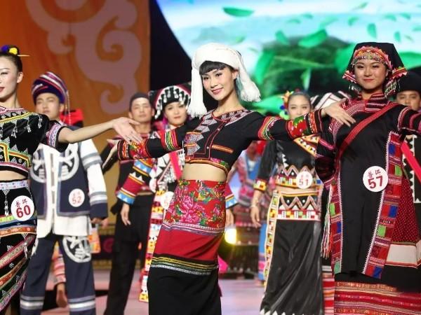 拉祜族服饰