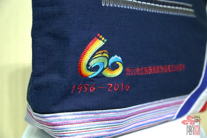 独龙族民族工艺纪念包2
