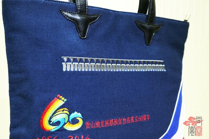 独龙族民族工艺纪念包3