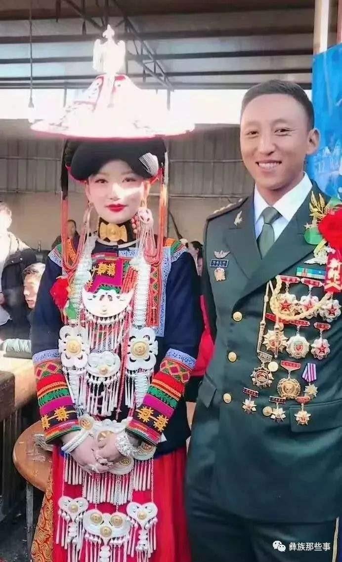 凉山彝族婚礼