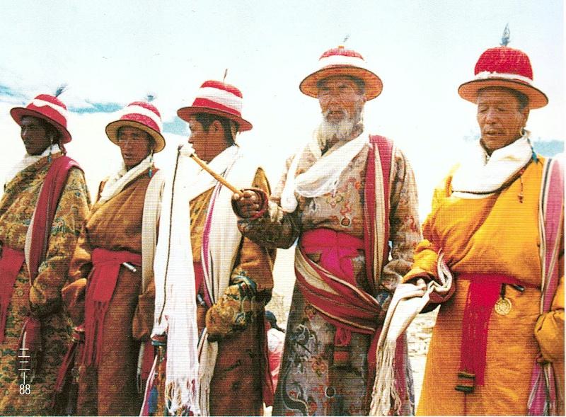 西藏阿里地区普兰县 藏族服饰