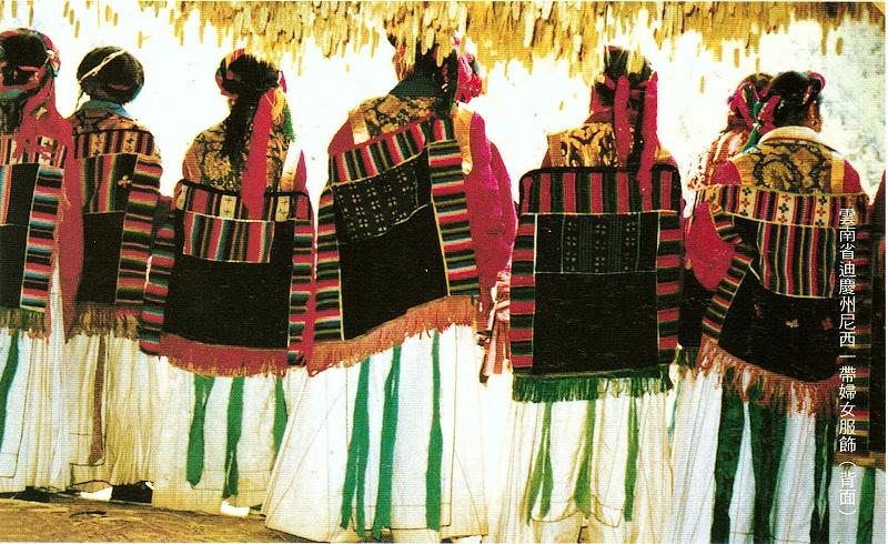 云南迪庆州尼西一带藏族服饰