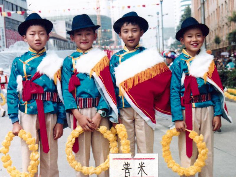 儿童普米族服饰