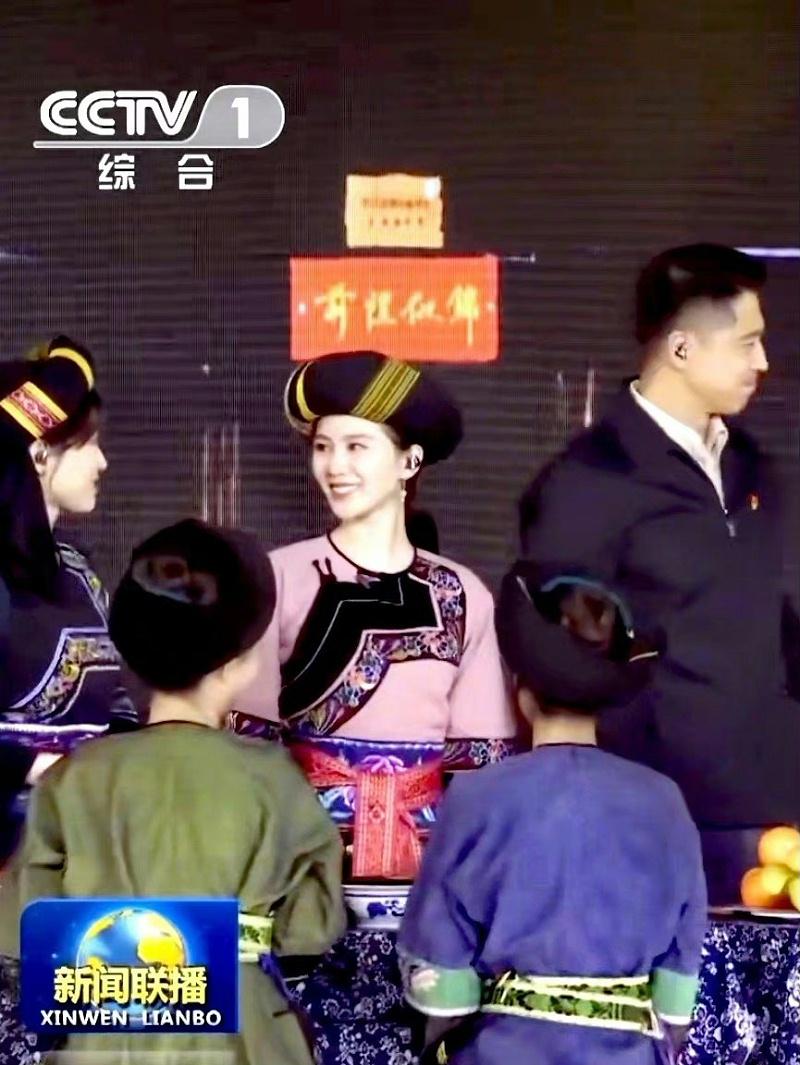 刘诗诗穿民族服饰