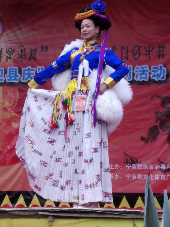 丽江摩梭族服装