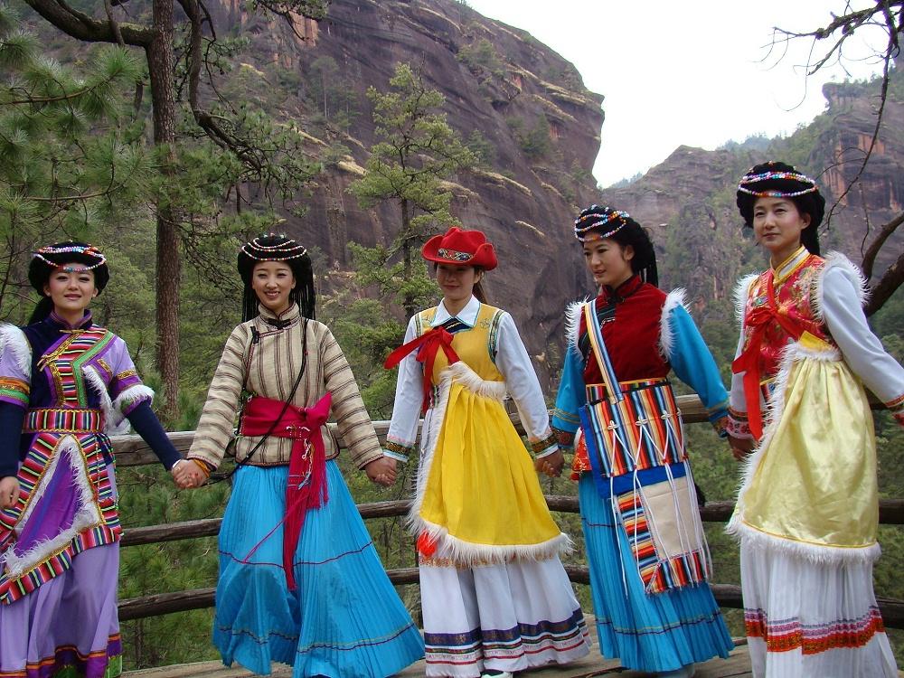 兰坪县普米族服饰