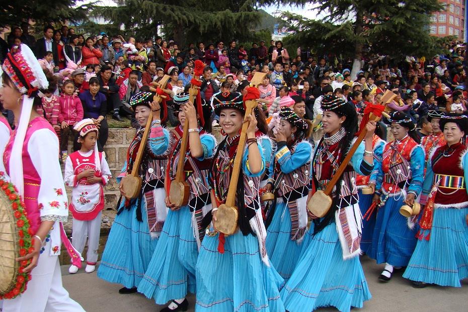 普米族节日服装