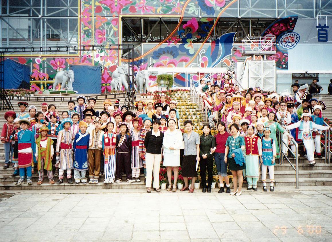 中国首届民族服装服饰博览会