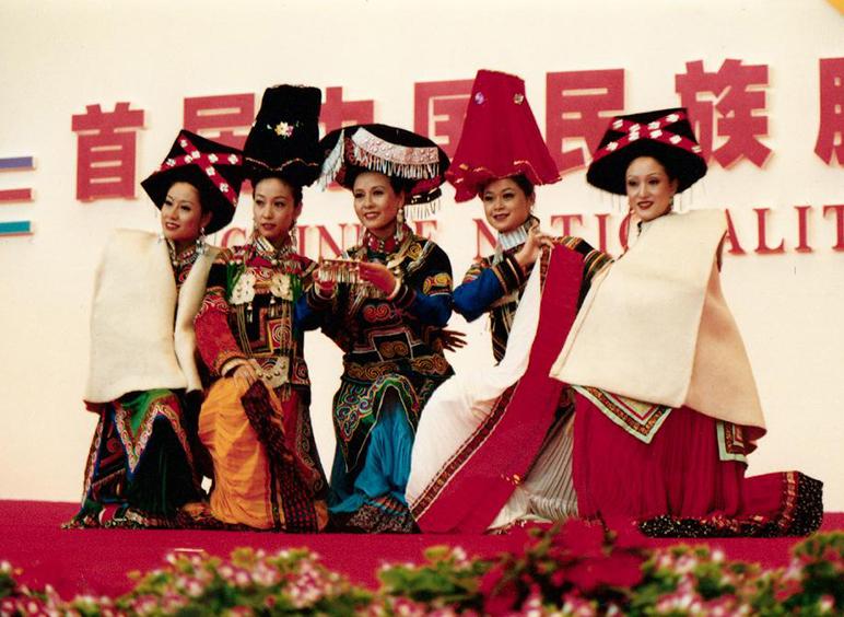 首届民族服装服饰博览会大凉山彝族服饰
