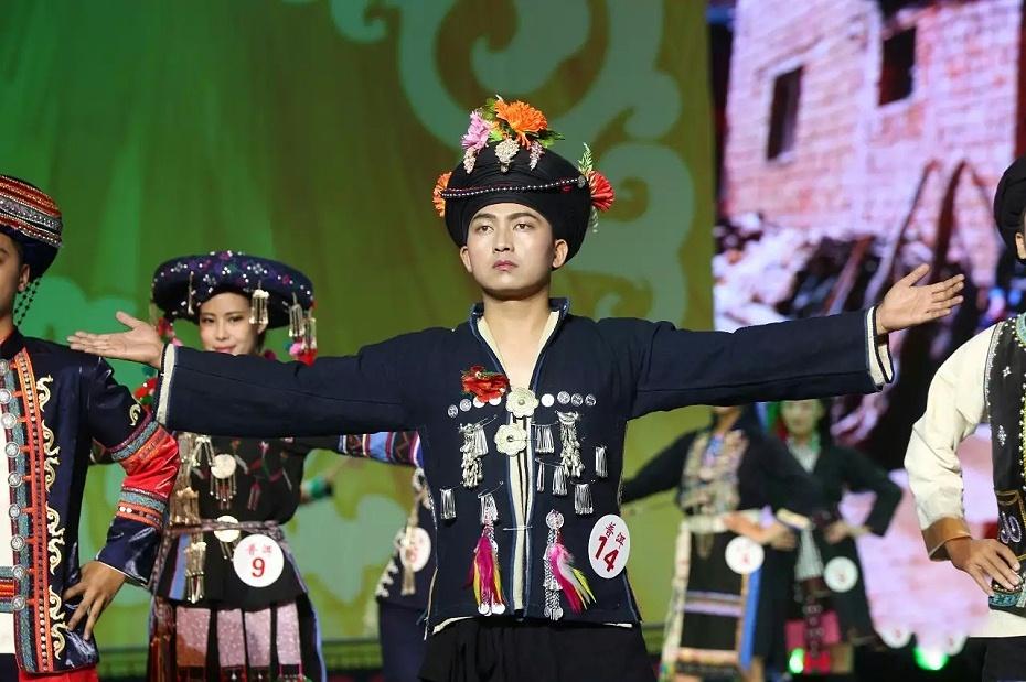 普洱哈尼族男子服饰
