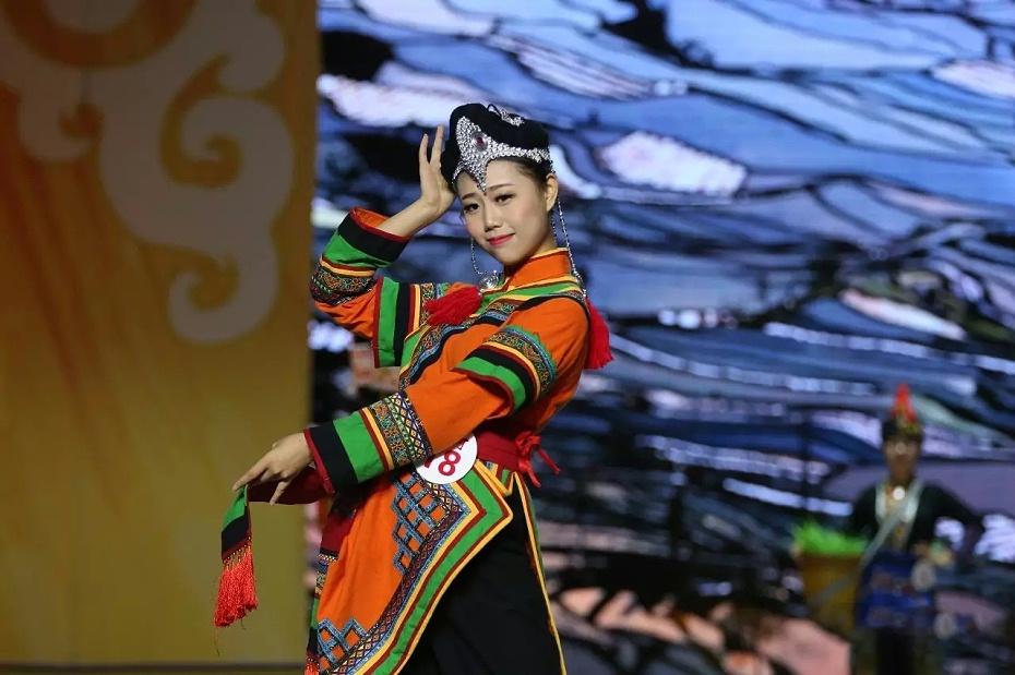 红河哈尼族女装