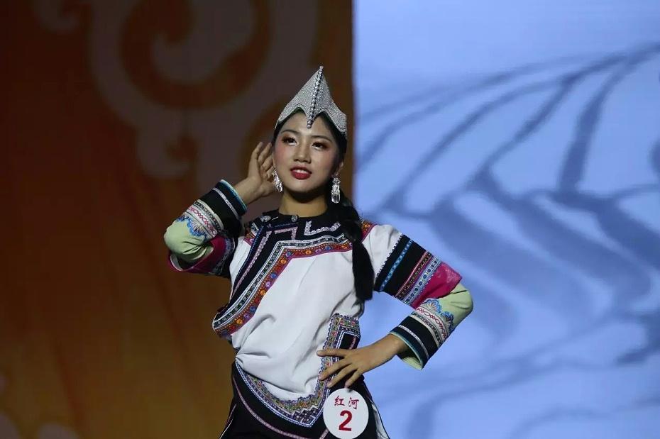 红河哈尼族女服