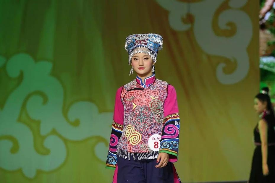 红河哈尼族女子服饰