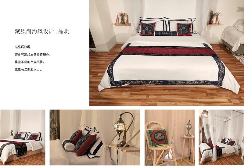 藏族特色床品