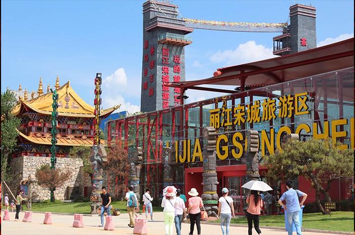 茶马古城旅游发展有限公司