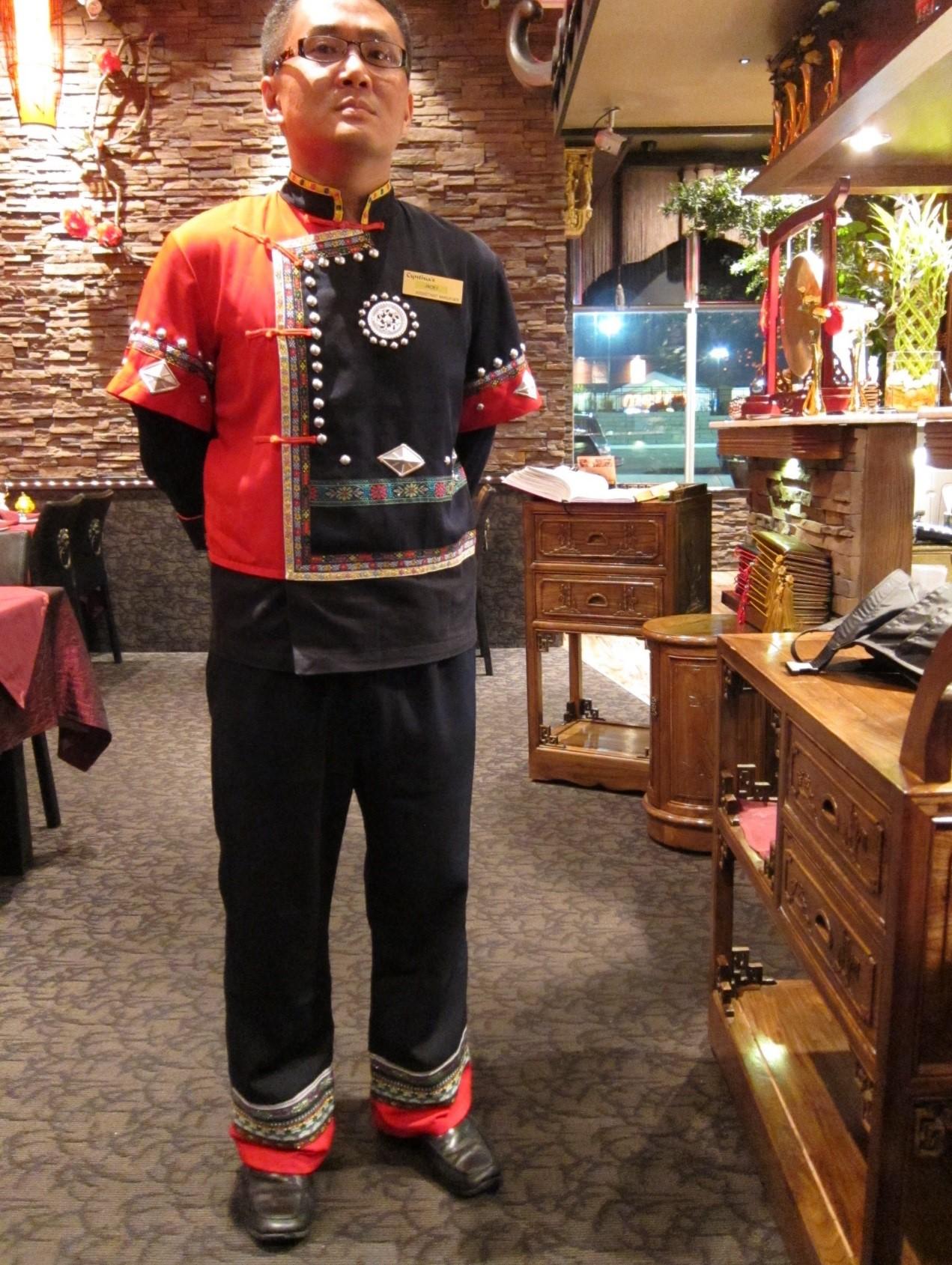 加拿大福禄寿翡翠阁定制少数民族风格职业工作服装