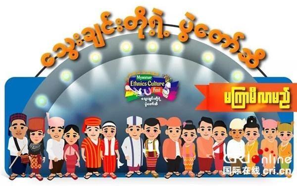 缅甸民族文化节少数民族服装简笔画!
