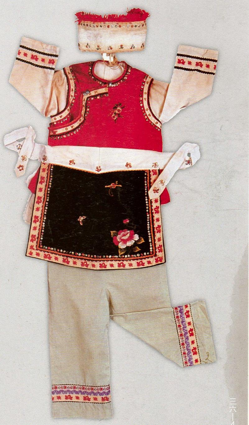 大理白族传统服装