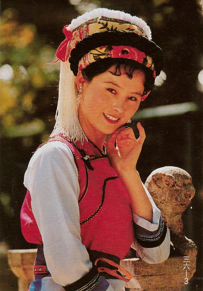 大理白族传统服饰