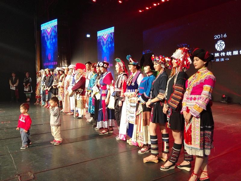 云南民族服饰文化艺术节