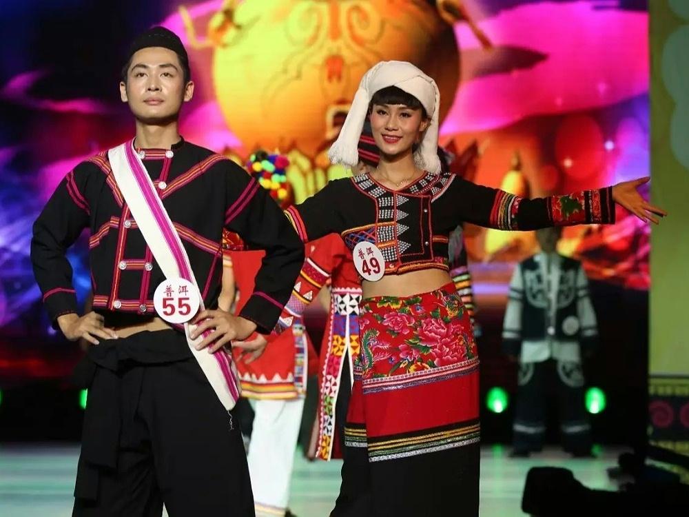 普洱拉祜族服饰
