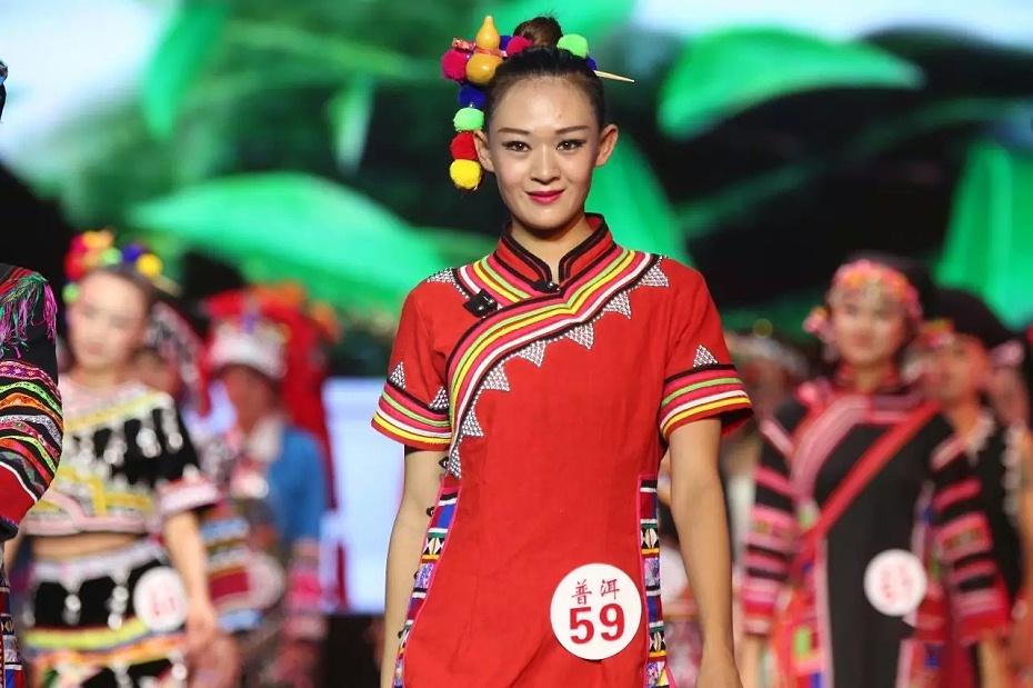 拉祜族女装