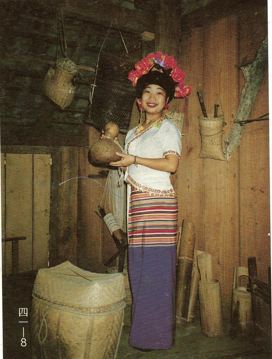 勐海布朗族服装