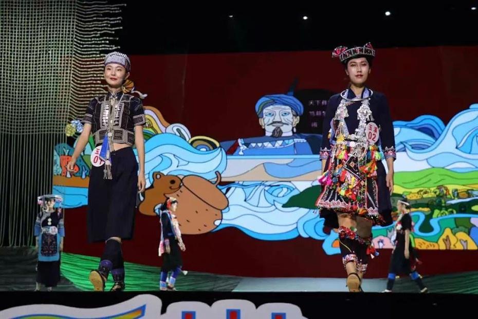 玉溪民族服饰