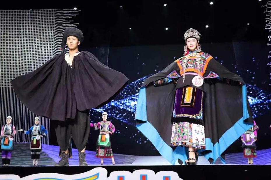 昆明彝族服饰