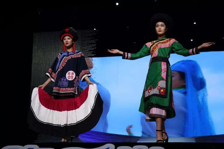 昭通民族服饰