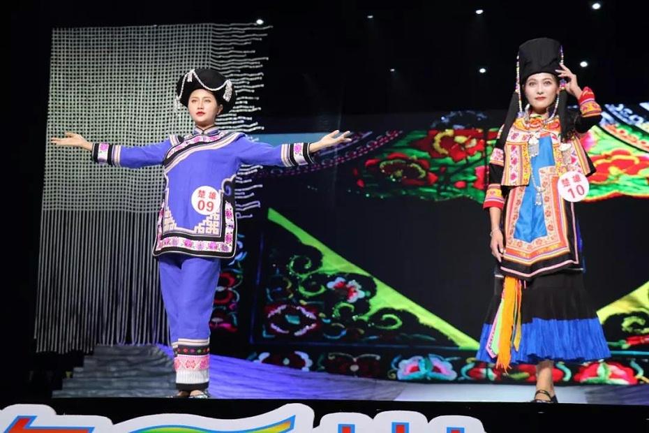 楚雄彝族服饰