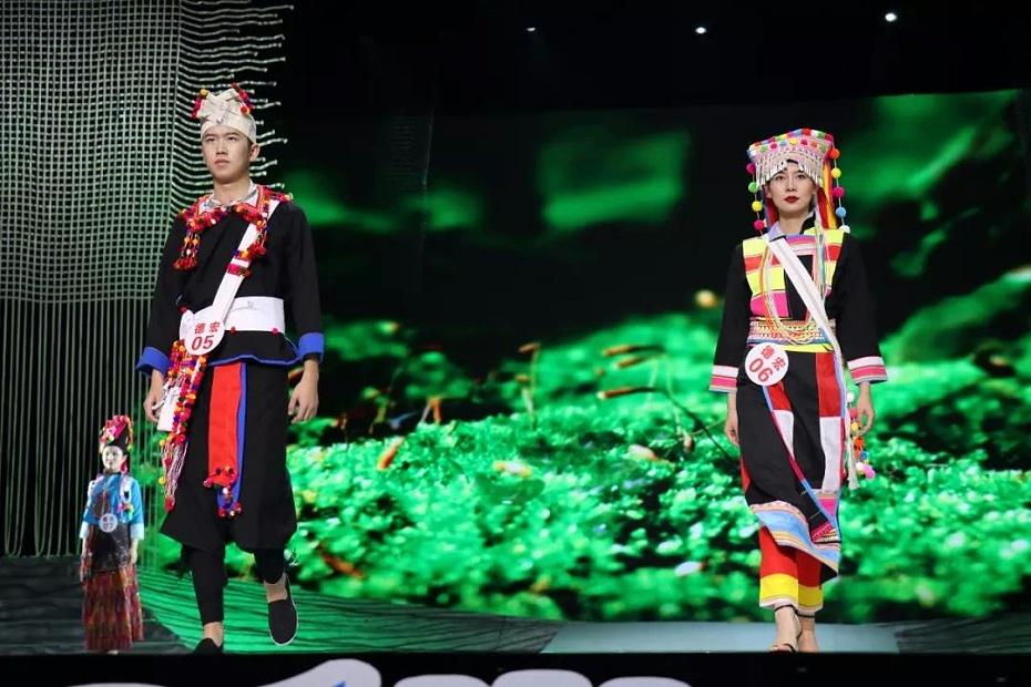 德宏民族服饰