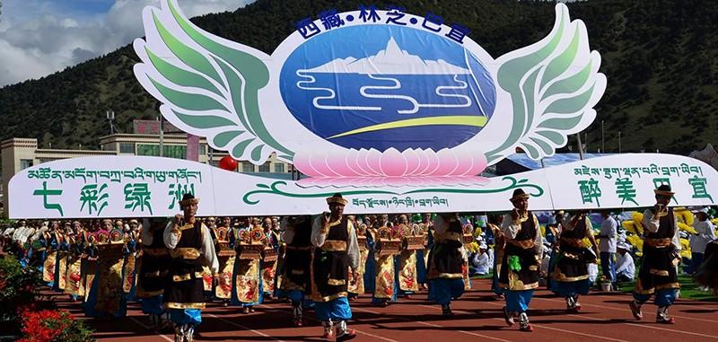 西藏林芝雅江生态文化旅游节定制的登人节庆民族服装