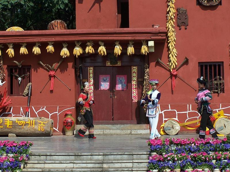 云南民族村民俗文化展现